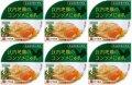 無添加 比内地鶏のコンソメじゅれ【缶詰】 6缶セット