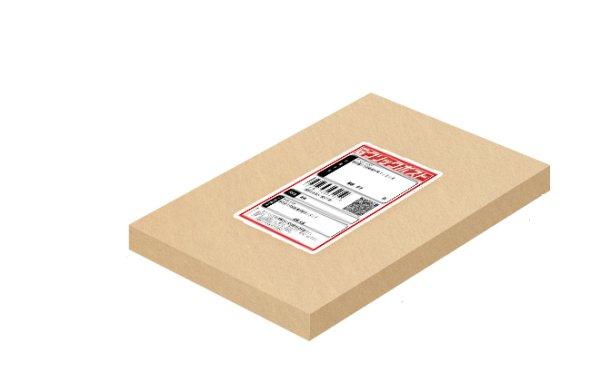 画像4: 【クリックポスト便で全国送料無料!】 発芽玄米がゆ 3袋セット