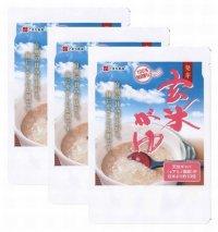 【クリックポスト便で全国送料無料!】 発芽玄米がゆ 3袋セット